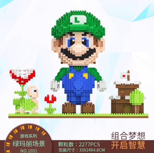 益智樂高-瑪莉歐(紅/綠)