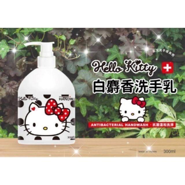 KT白麝香潔淨洗手乳