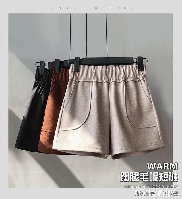 E816秋冬口袋毛呢闊腿短褲
