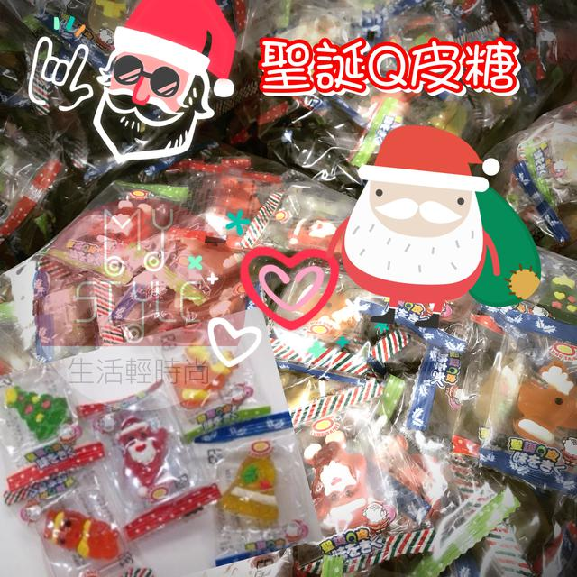 現貨 聖誕 軟糖 Q皮糖  限量 1公斤 量販包 活動