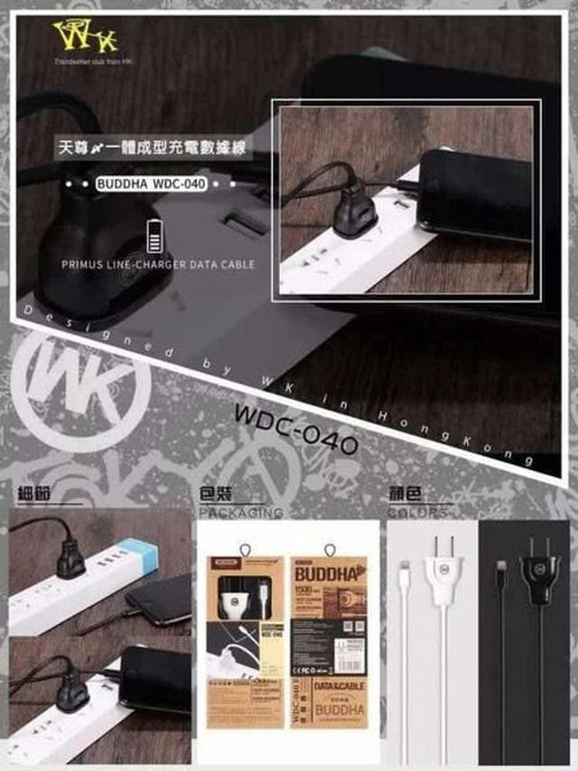 (預購e) 香港潮牌WK天尊線數據線