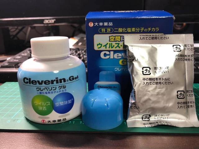 現貨 最後一罐⚡️加護靈空間防護小幫手_幫你一起對抗病菌_多一層防護 (經典款60g)