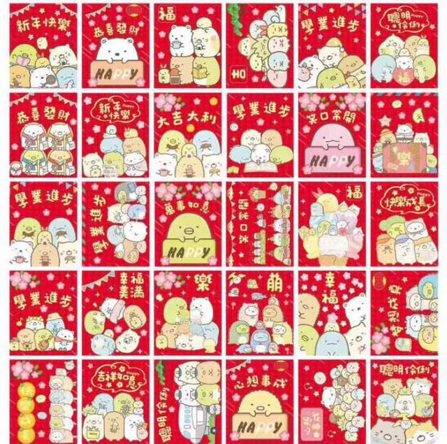 [雜貨店]💋💋新年紅包袋角落生物款36個盒裝