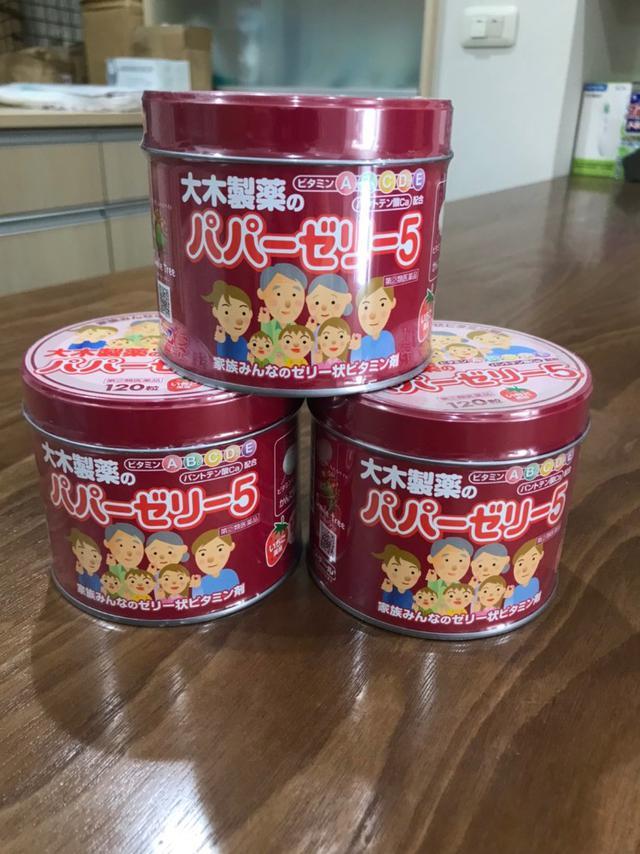 「現貨」大木製藥 維生素軟糖 (草莓味)120粒
