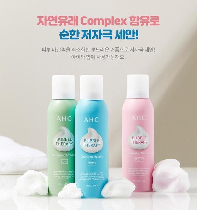 預購  韓國 AHC 馬卡龍棉花糖泡泡洗卸超值套組