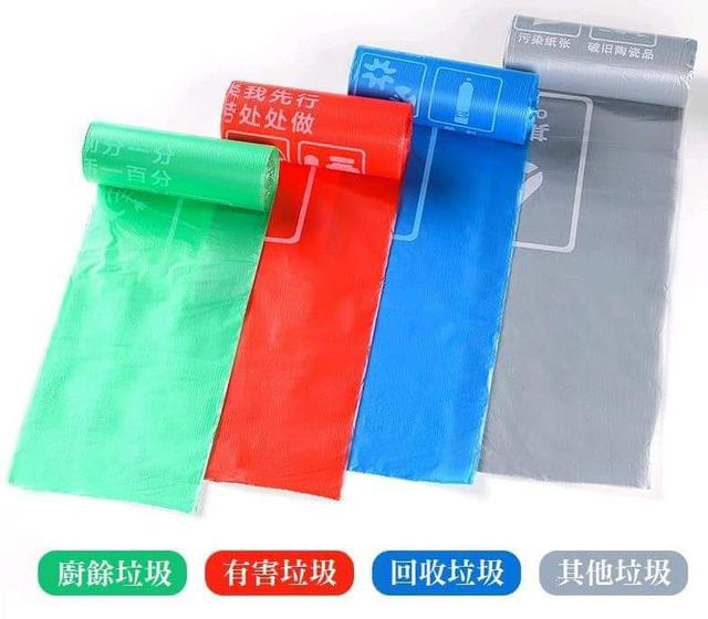 (預購S) 快速分類自動收口可提式垃圾袋4捲/色