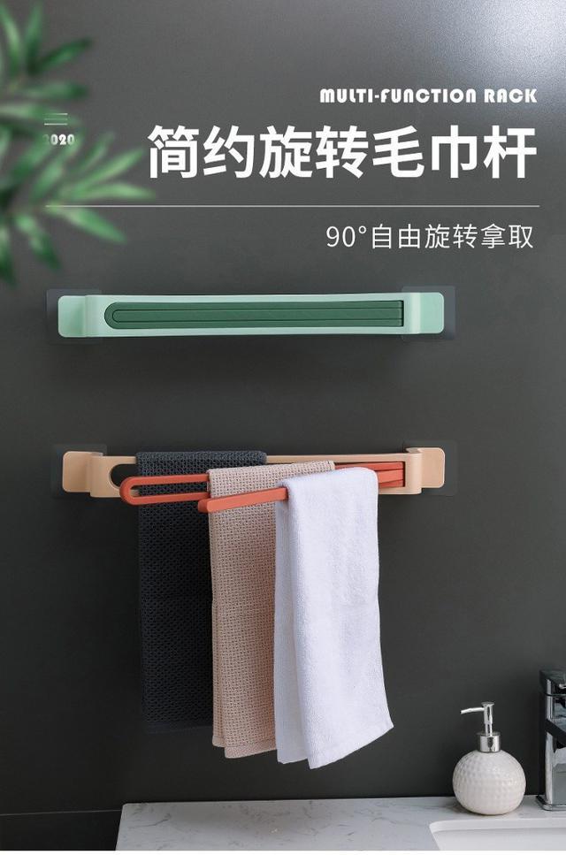(L)預購 ★北歐免打孔壁掛毛巾置物架 2入一組