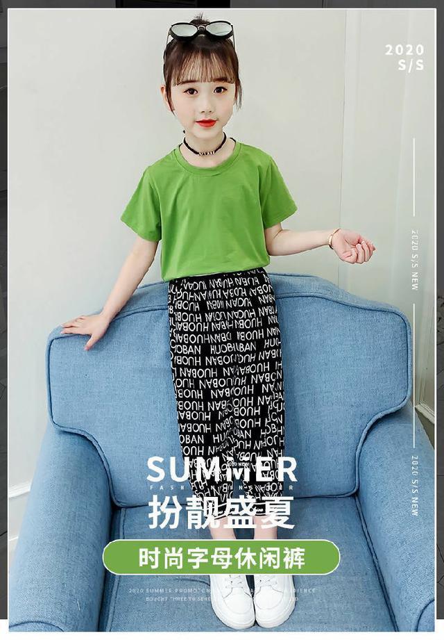 兒童時尚防蚊褲