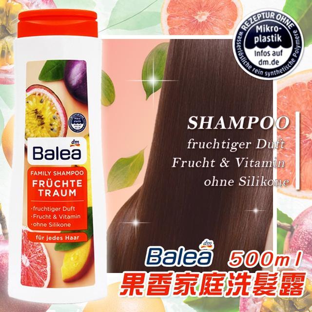 預購-德國Balea 果香香氛洗髮精 500ml-10/14中午12點結單