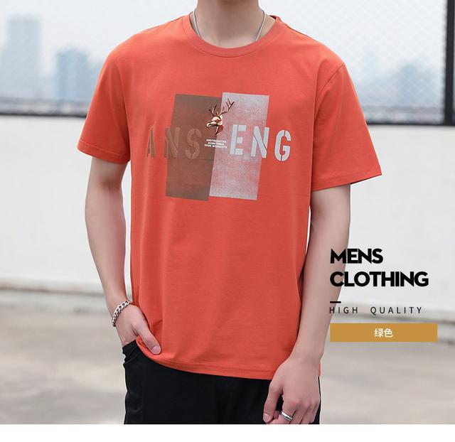 06 M-3XL 優質寬鬆潮流棉短袖T恤(3色)