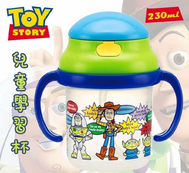 TOY 兒童學習茶杯