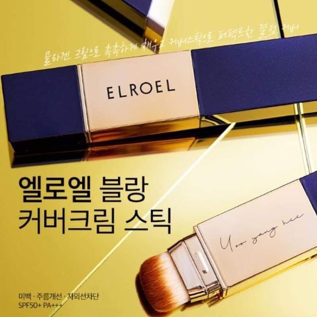 預購  韓國新品 Elroel 仙女保濕遮瑕粉底棒 SPF50+/PA+++ 12g
