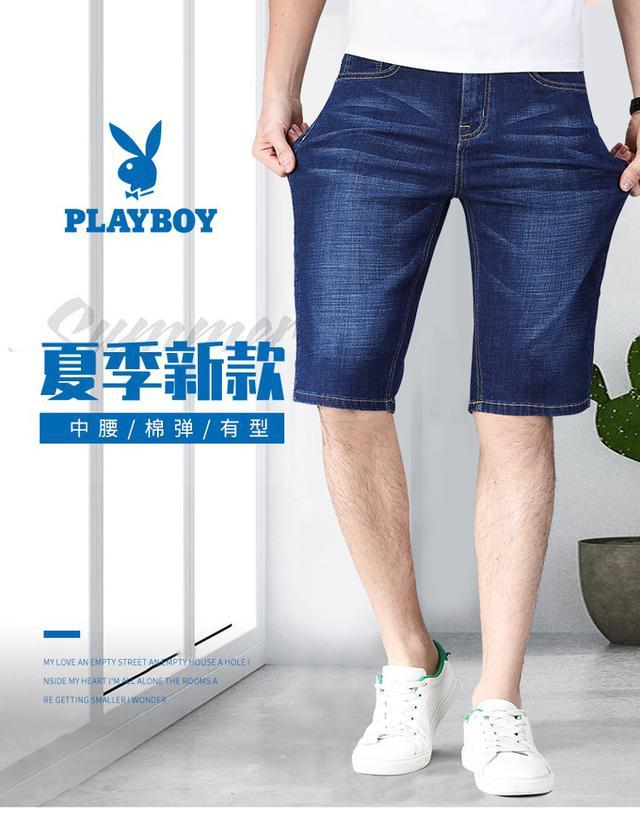 28~40) 優質棉潮流牛仔5分中褲(2色)