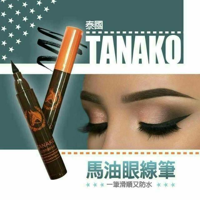泰國TANAKO馬油眼線筆