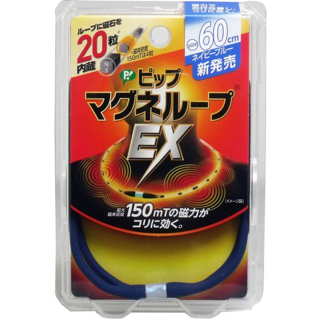 【日本代購在大阪】(現貨+預購)易利氣 EX磁力項圈 系列< 囤貨/批發 歡迎詢問>