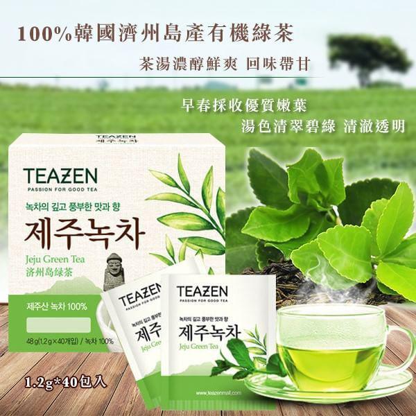 韓國濟州有機早春綠茶40包入