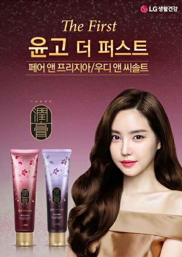 韓國 LG ReEn 香水潤膏 / 金絲燕窩潤膏 洗護二合一 洗髮精 250ml