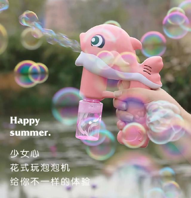 (預購s+) N004-大眼海豚自動泡泡槍