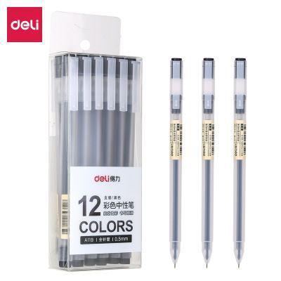 [雜貨店]🚚得力A119彩色中性筆0.5mm(12支一盒)