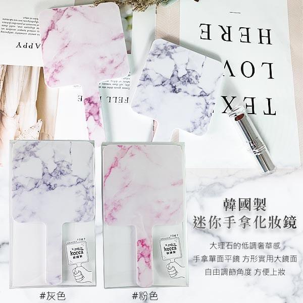 韓國製迷你手拿化妝鏡