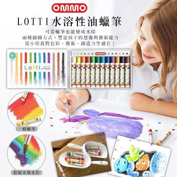 韓國 OMMO LOTTI水溶性油蠟筆12色 /盒