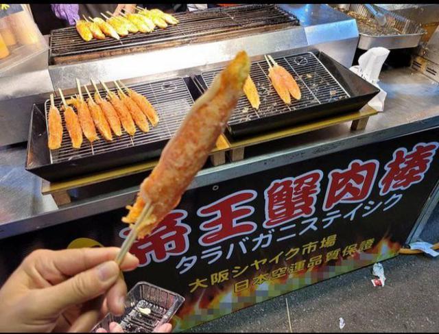 日本原裝巨大帝王蟹肉味棒~10支/包