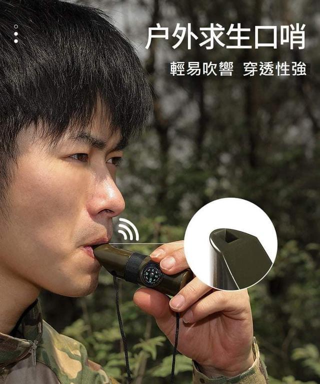 (預購S) G999 - 多功能戶外七合一緊急求生口哨
