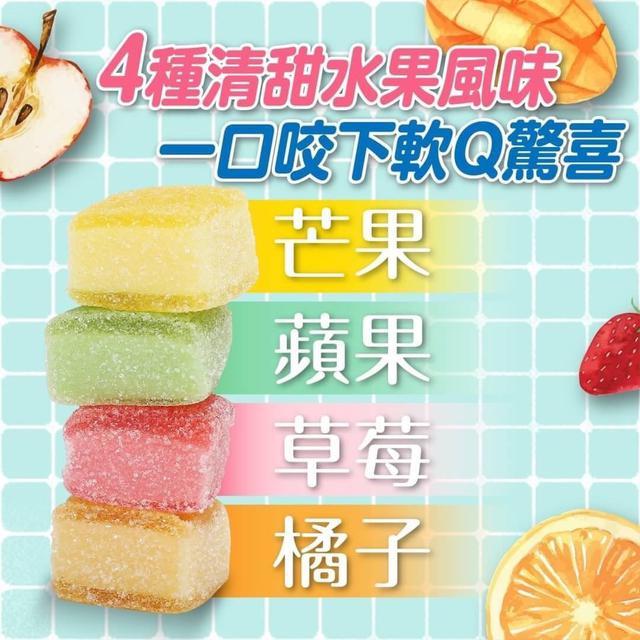 【預購】酸甜不膩Q彈水果風味軟糖