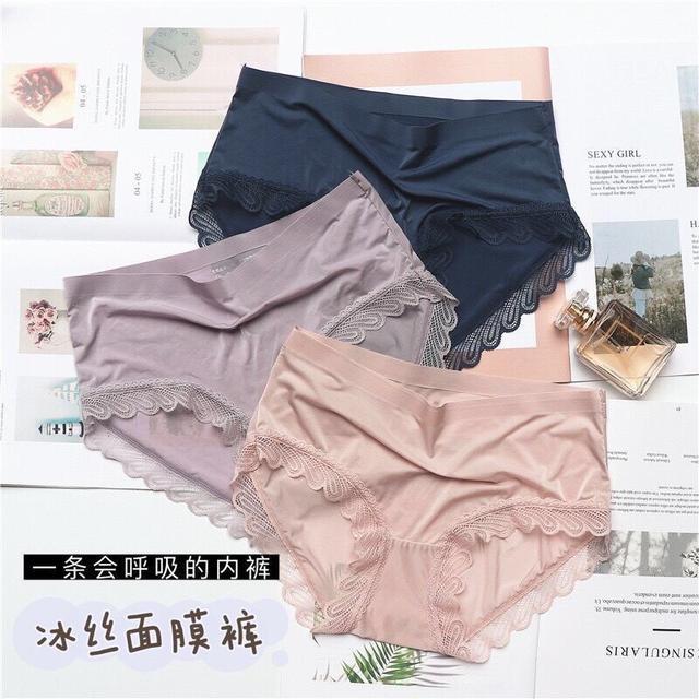 *新款內褲*冰絲面膜女士內褲 透明一片式無痕