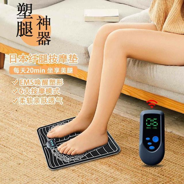 出口日本雕塑美腿神器按摩墊(按鍵USB版)沒有遙控器