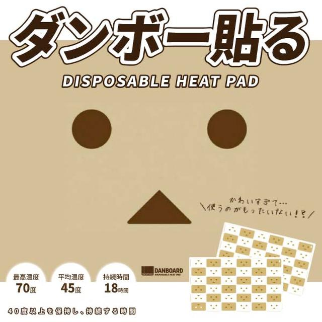 日本Okamoto阿愣黏貼暖暖包30入【預購量】
