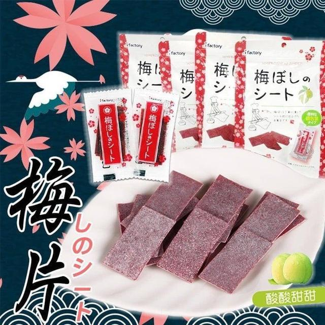廠商現貨日本i factory梅片40g