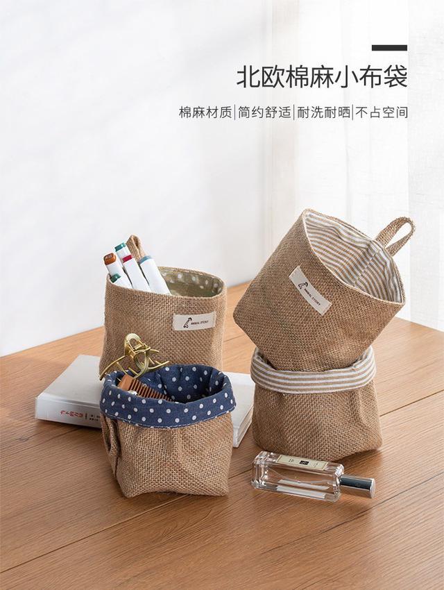 (L)預購 鄉村萌點麻布花盆袋&日式裝點佈置袋 🍀一組2入