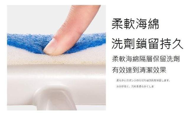 (預購S)1043 - 二合一雙面清潔刷刮水器(一組3支)