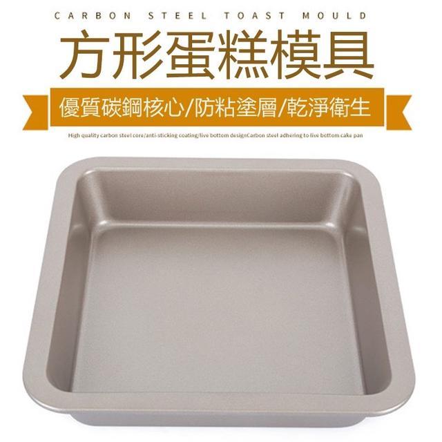 金色 加深正方形不沾烤盤 深烤盤 蛋糕比薩披薩模具 烘焙模具  烤箱用