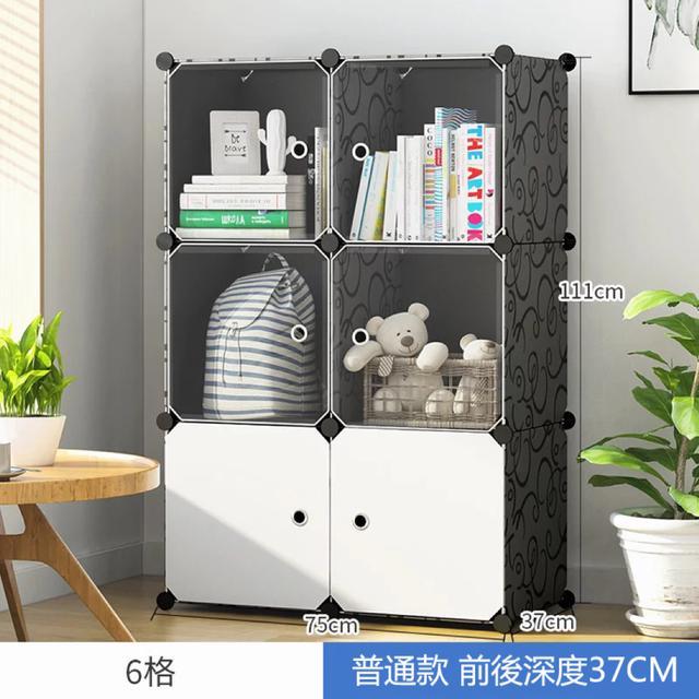 DIY大容量書架 創意書架 簡易桌上書櫃