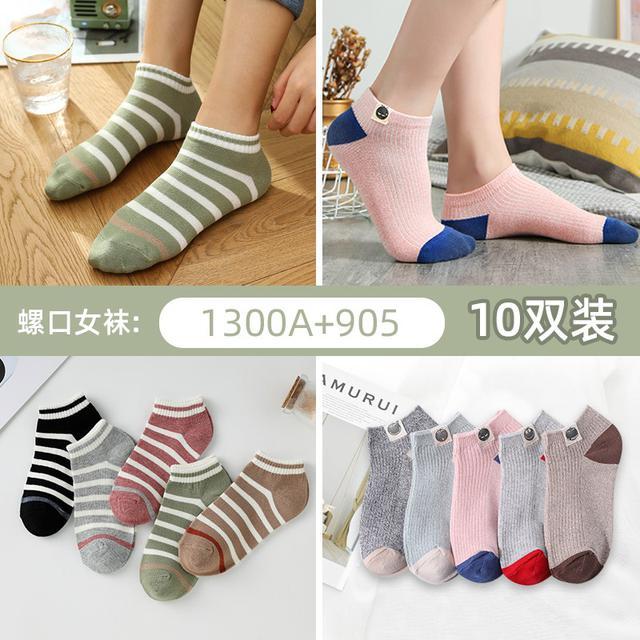 (預購)襪子女士日系可愛淺口短襪春秋薄款棉襪2