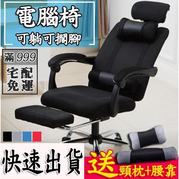 電腦滑輪椅