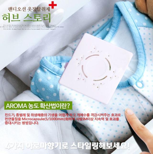 韓國進口-衣櫥 & 抽屜除臭、除蟲香香盒(一組4盒)