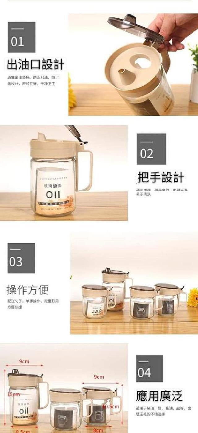 透明玻璃調味罐/油罐四件組