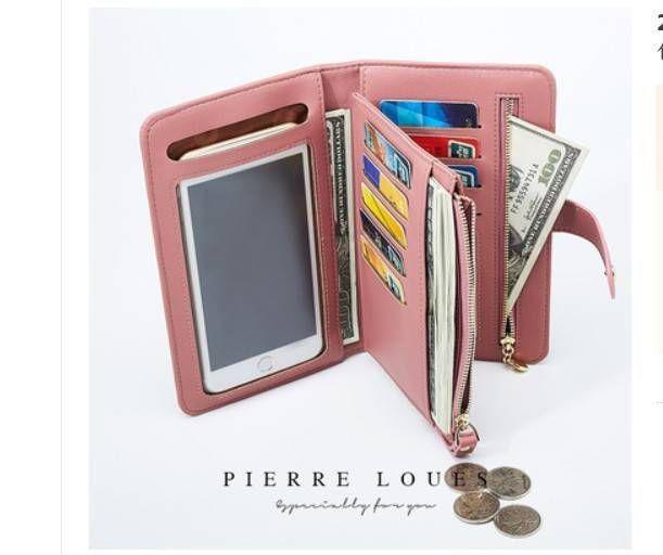 【多功能手機錢包】