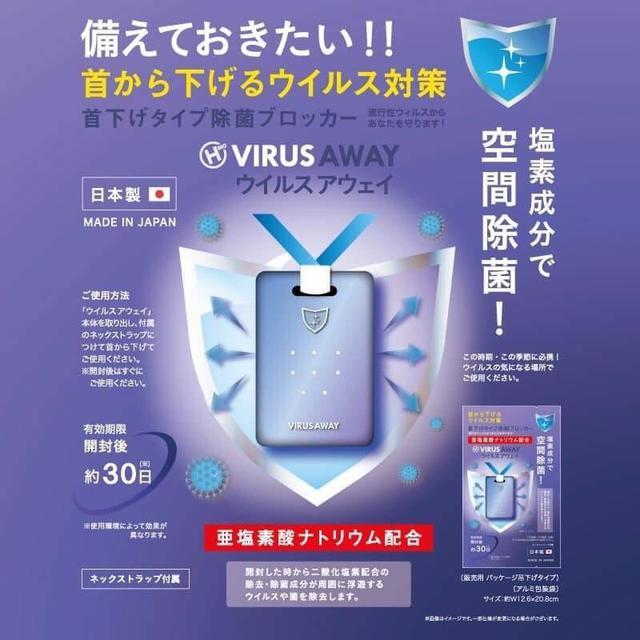 現貨 日本製 30天隨身空氣清淨機 Virus Shut Out  附吊繩-紫色款~除微粒、阻細菌
