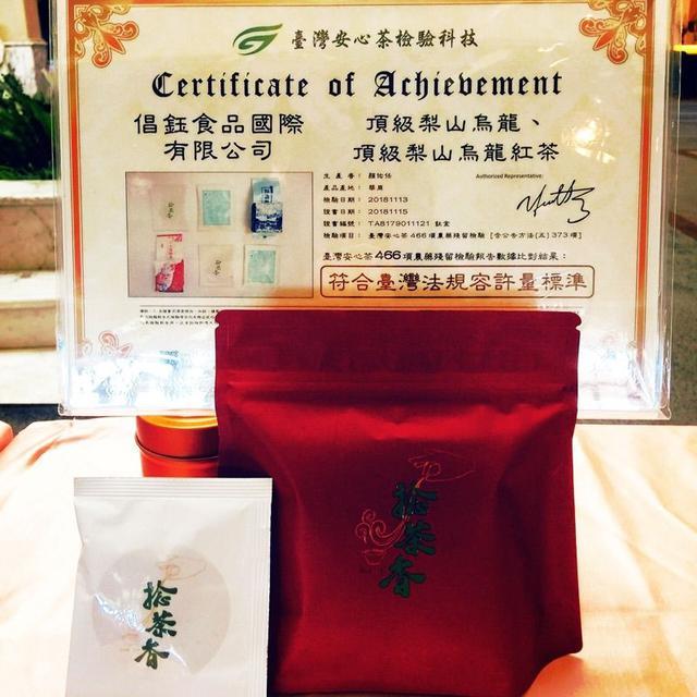 《捻茶香》梨山頂級烏龍紅茶三角立體茶包10入(一包3g)