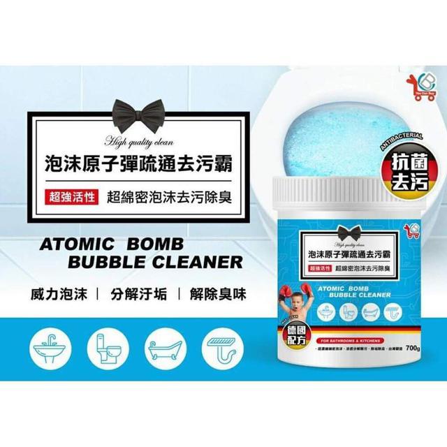 YCB台灣製造小蒼蘭原子彈疏通去污霸