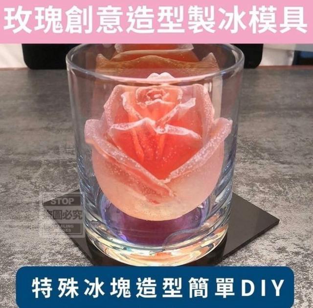 玫瑰創意造型製冰模具(一包3入)