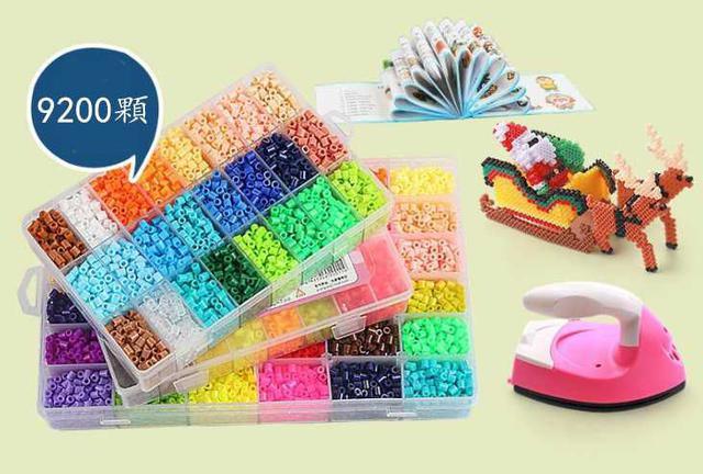 [雜貨店]💋兒童創意益智24色9200顆(5mm)超級組合+送小熨斗