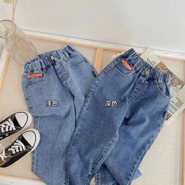水洗牛仔褲