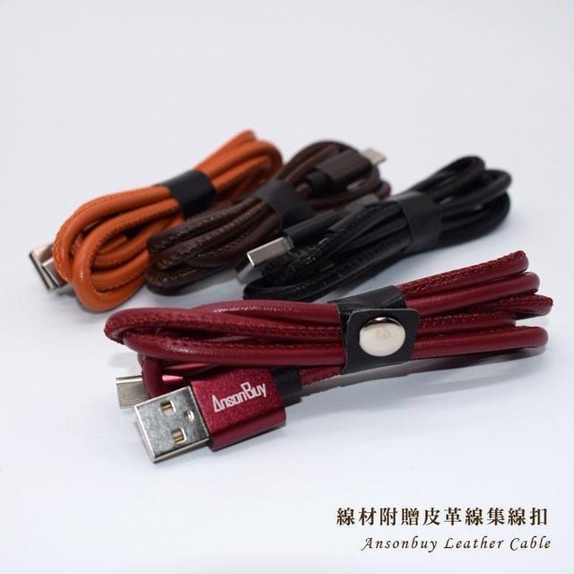 台灣現貨 iPhone x pro充電線 傳輸線 數據線 IOS專用 皮革材質 充電線
