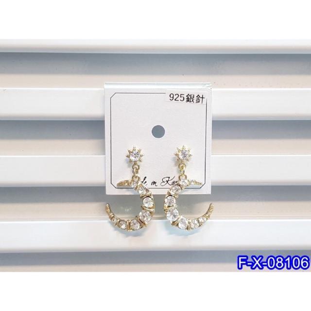 ❣️ 正韓S925純銀 閃鑽星星月亮耳環   耳針 韓式❣️