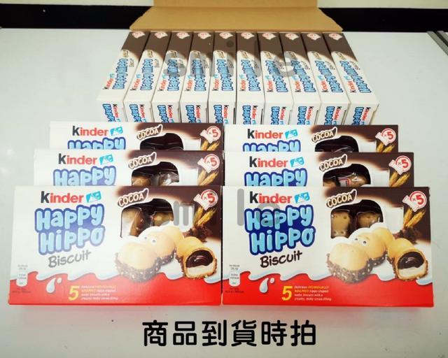 #廠商現貨-健達繽紛類 河馬巧克力(黑色款)-5入/盒